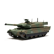1/72nd Scale RTR RC Battle Tank - Japanese Type 10