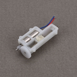 Spektrum Replacement Servo Mechanics: 1.9-Gram